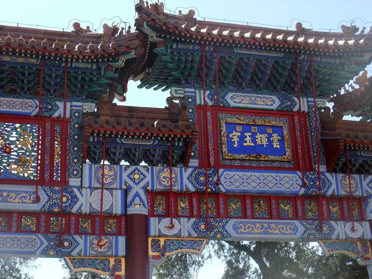Portal em Pequim