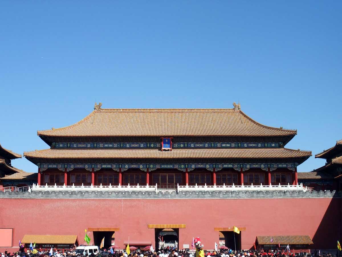 Cidade Proibida, em Pequim