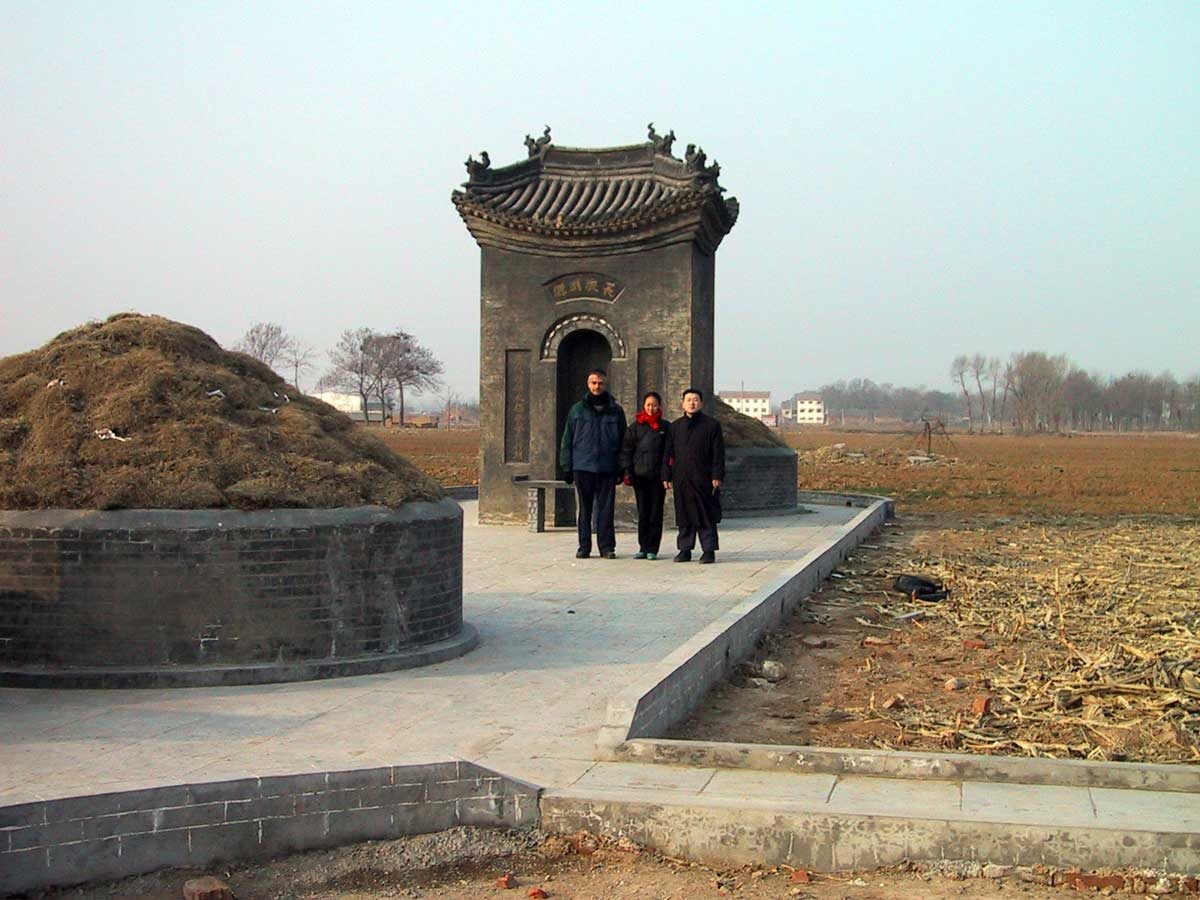 Tumba de Chen Wangting, cemitério da Família Chen em Chenjiagou