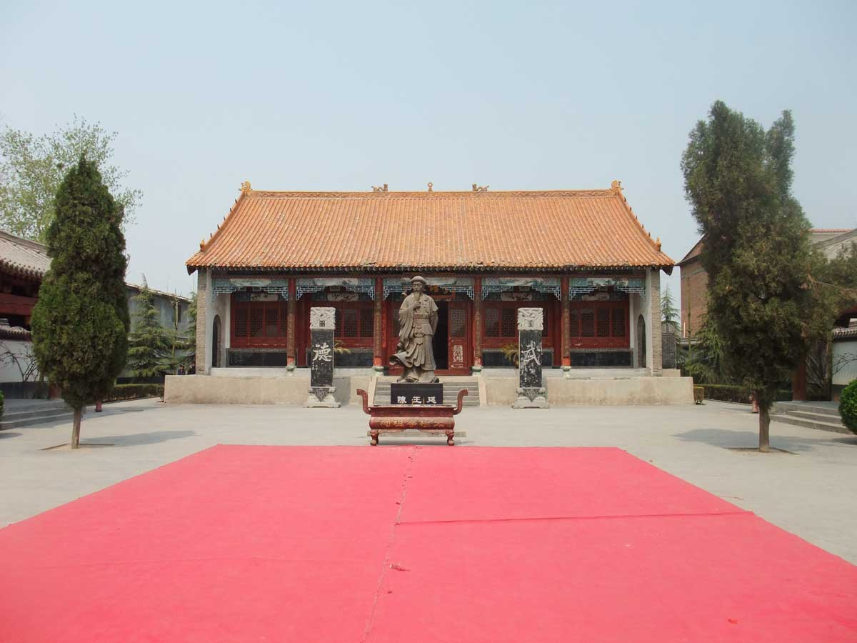 Templo da Família Chen