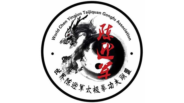 Chen Yingjun logo