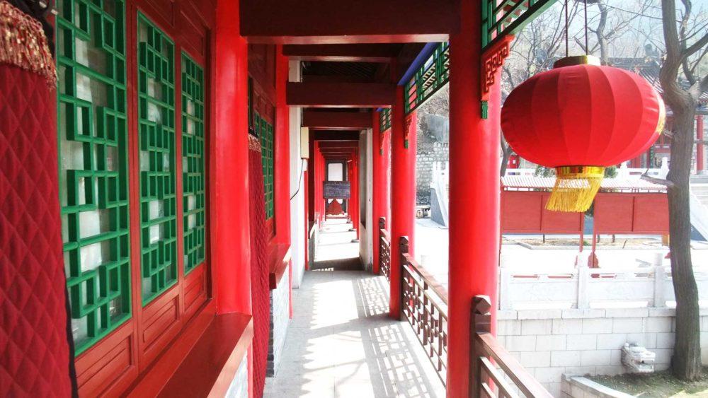 Influência Taoísta no Taijiquan