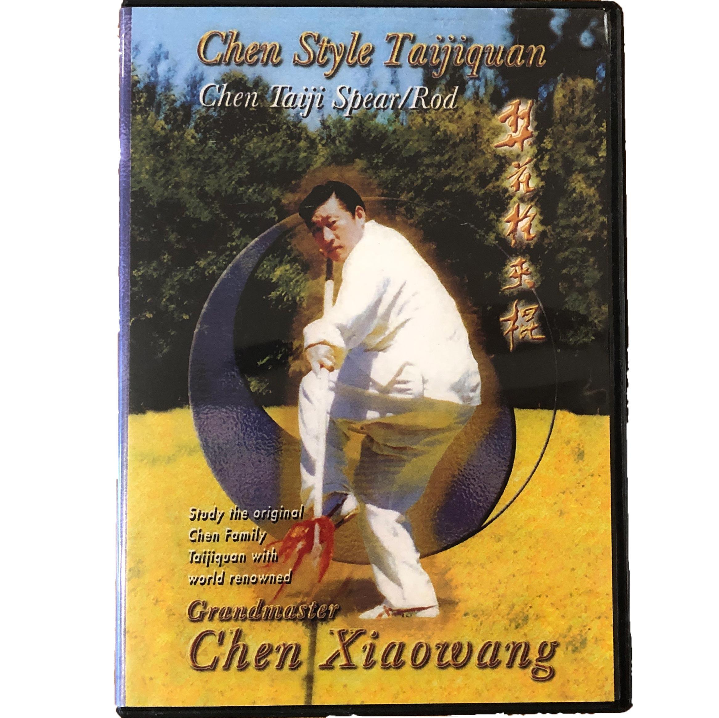 DVD de Lança de Chen Xiaowang