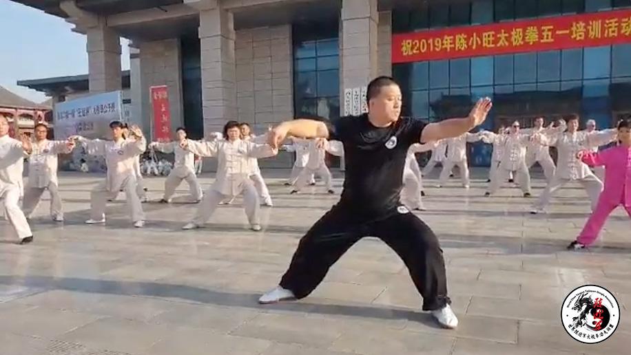 Laojia Yilu
