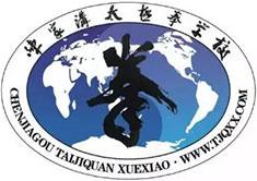 Chenjiagou Taijiquan Xuexiao
