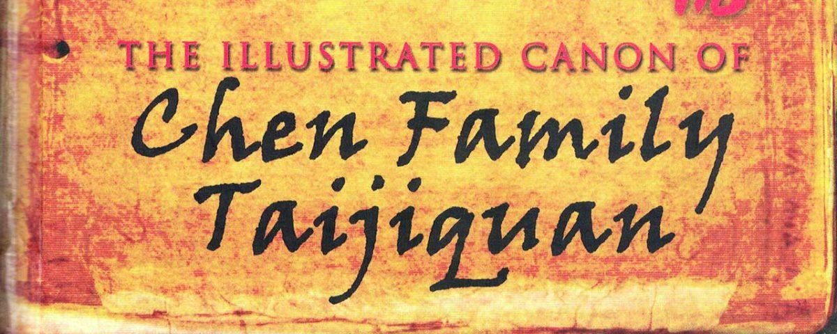 Cânone Ilustrado do Taijiquan da Família Chen